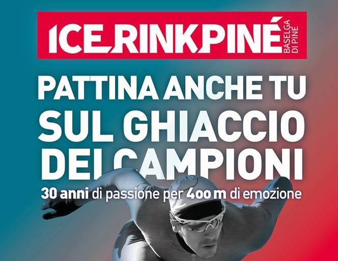 icerink2